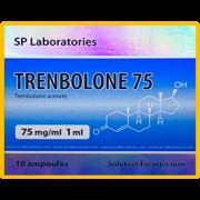 Тренболон (16)