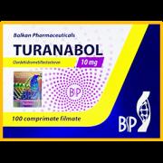 Туринабол (Turinabol) (10)