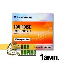 Болденон 200 SP Labs