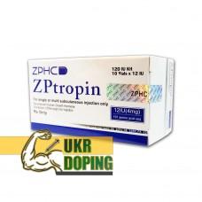 Гормон роста ZPtropin ZPHCD купить по лучшей цене