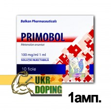 Primobolan Balkan