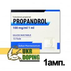 Propandrol-100 Moldova купить в Украине курс не дорого