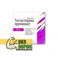 Тестостерон пропионат Фармак купить в Украине
