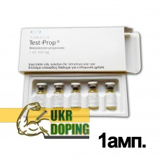 Test - prop 100 Organon