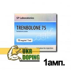 Тренболон 75 SP Labs