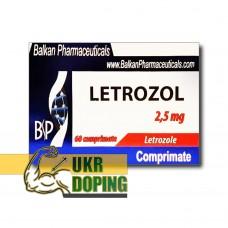Летрозол (Антиэстроген)