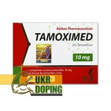 Тамоксимед (Тамоксифен) 10mg