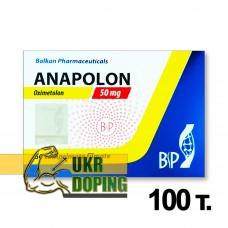 Анаполон (Anapolon50)