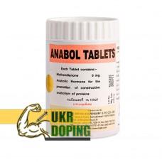 Анабол (Anabol 10) таблетки на массу и силу курс