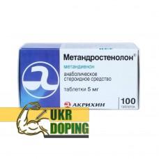 Метандростенолон (Акрихин) таблетки