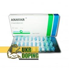 Anavar купить курс в Украине с доставкой во все города