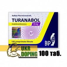 Туринабол Балкан купить курс на 5-6-8 недель цена