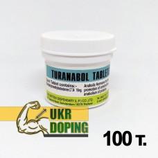 Туринабол в таблетках