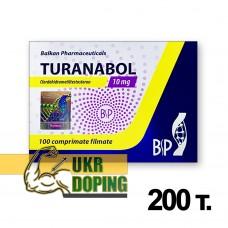 Балканский Туринабол в  таблетках 200 шт. по акции 1400грн.