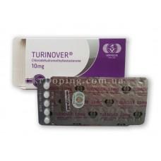 Туриновер 10 mg Вермоджи в таблетках