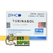 Туринабол 10 ZPHC