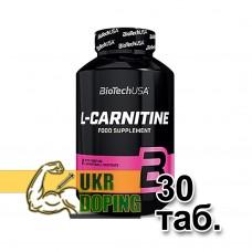 Л - карнитин купить эффективный жиросжигатель не дорого