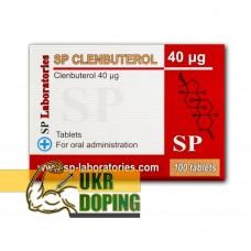 Кленбутерол 40 SP Labs